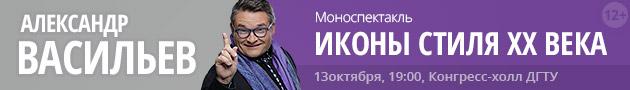 Лекция Александра Васильева