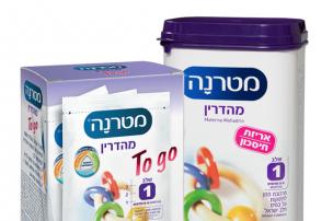 Израильское питание для детей