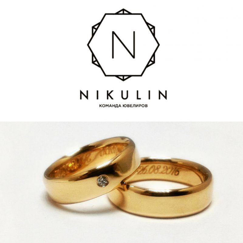 NIKULIN Команда ювелиров