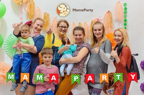 МамаПати-2: