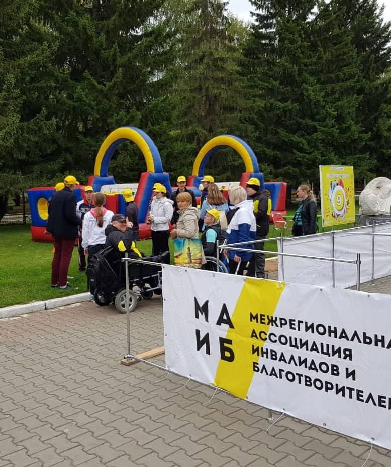 В Екатеринбурге дан старт строительству первой детской инклюзивной игровой площадке