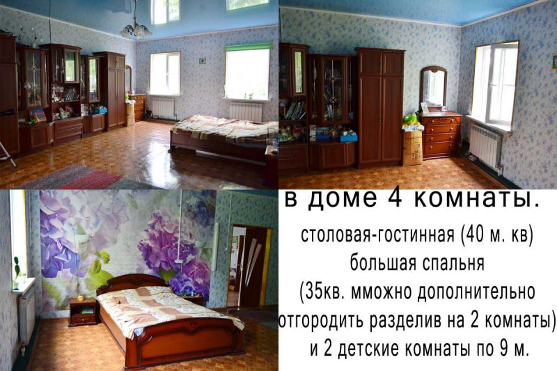 продам дом в Ростовской обл. Мокрый Батай. 22 км до Ростова. 2 650 000 р.