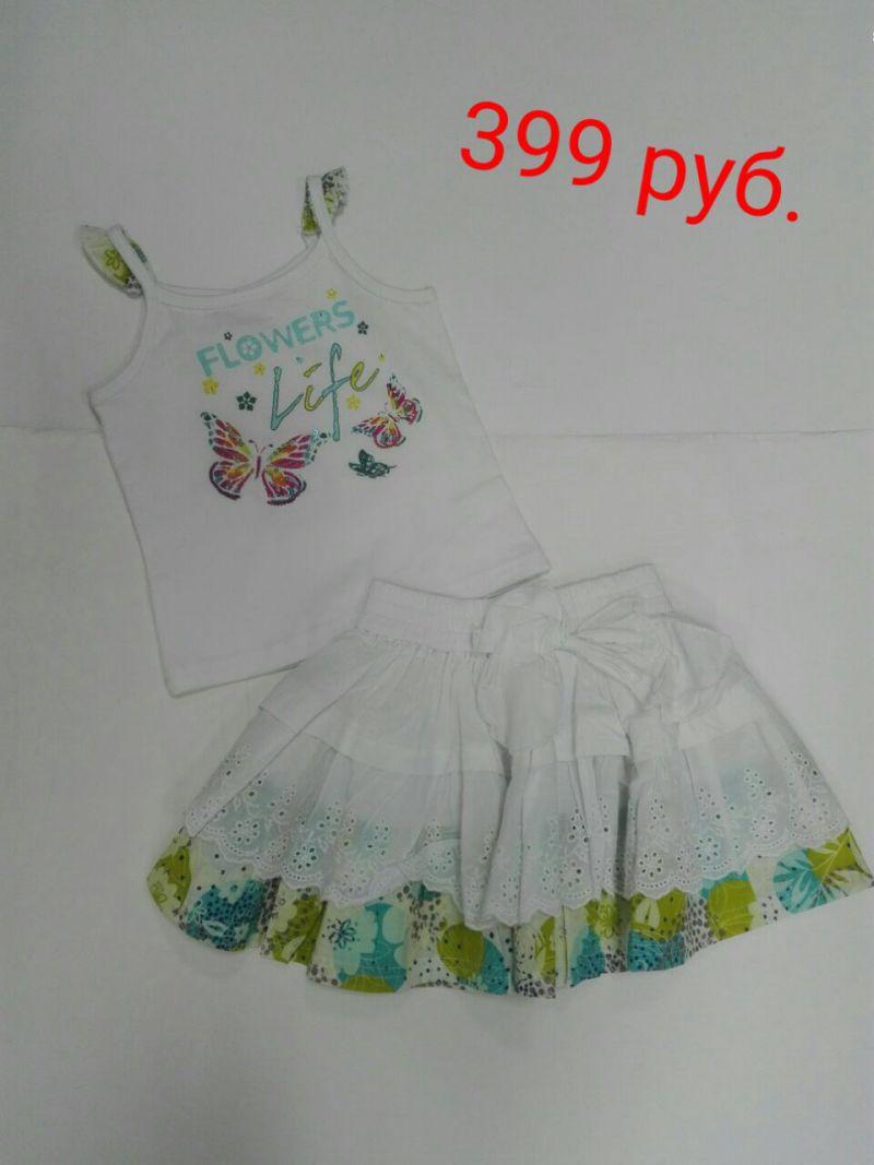 Комплектики (маечка+юбочка) для девочек и песочники для малышей по 399 руб!