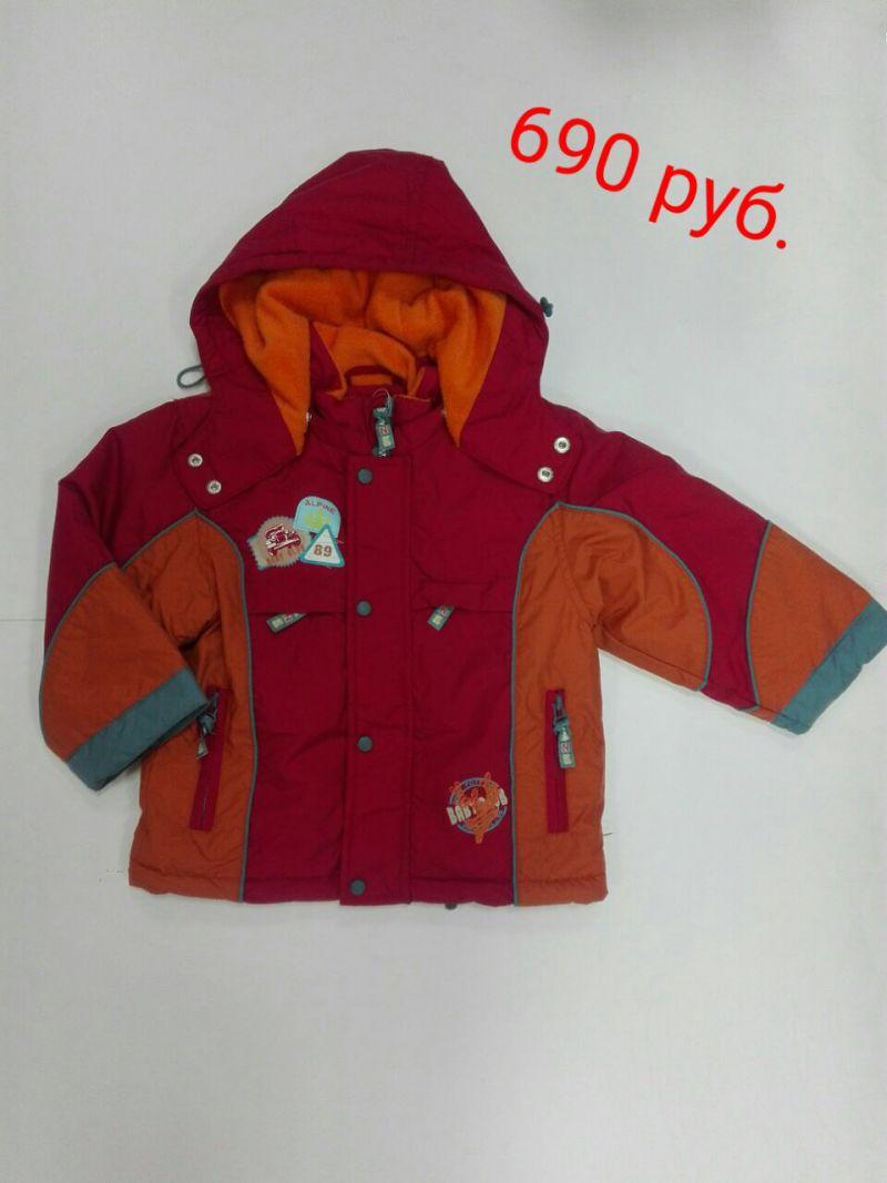 Куртка весенняя для мальчика - 690 руб (осталось 2 размера!)