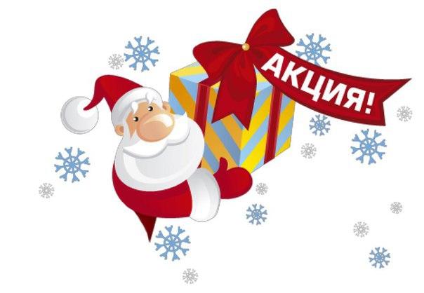 Акция!!!Только с 15 по 31 декабря включительно в Центре Эстетической Медицины