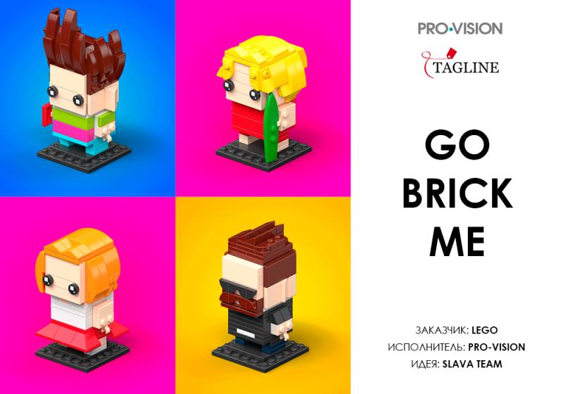 Совместный проект LEGO® Russia, SLAVA и Pro-Vision взял «золото» и «серебро» на Tagline Awards