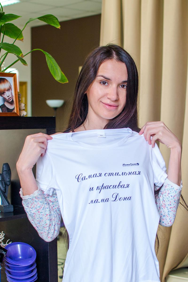 За активное участие в конкурсах и мероприятиях сайта награждена Юля Костина! Фото: Галина Терновая