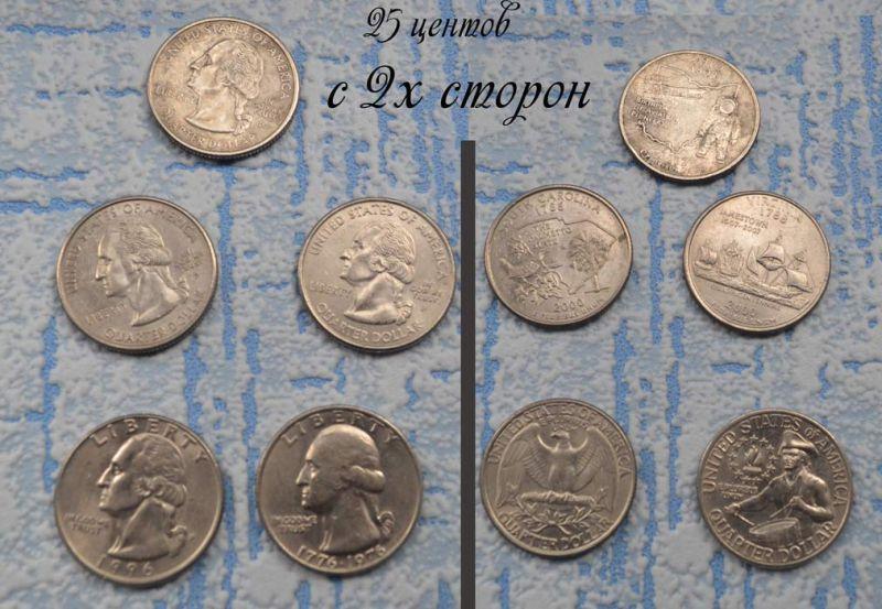 Продаю монеты цена монеты пульс государства эссе