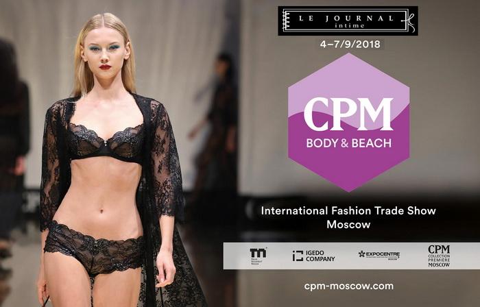 В Москве на выставке Collection Premiere Moscow Body & Beach 2018 бренд Le Journal intime покажет компрессионное белье после род