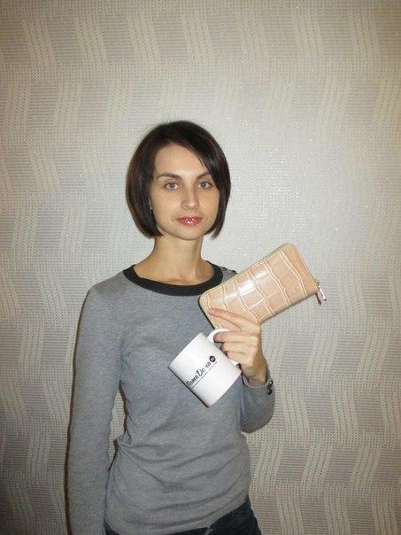 Победительница декабря Ксения (ник Kseniy@). Подарок: фирменная кружка и портмоне. Фото предоставлено пользователем.