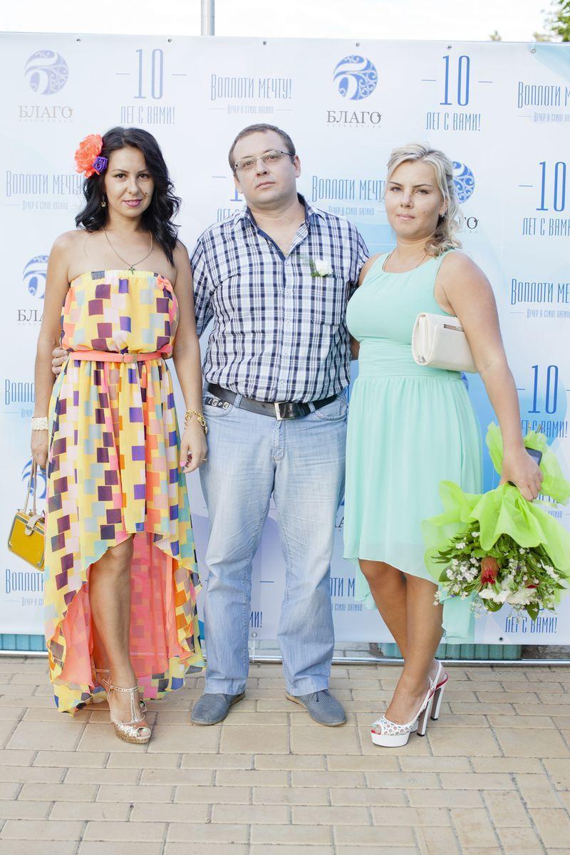 Юлия Томык, Алексей, Ольга Хорошилова