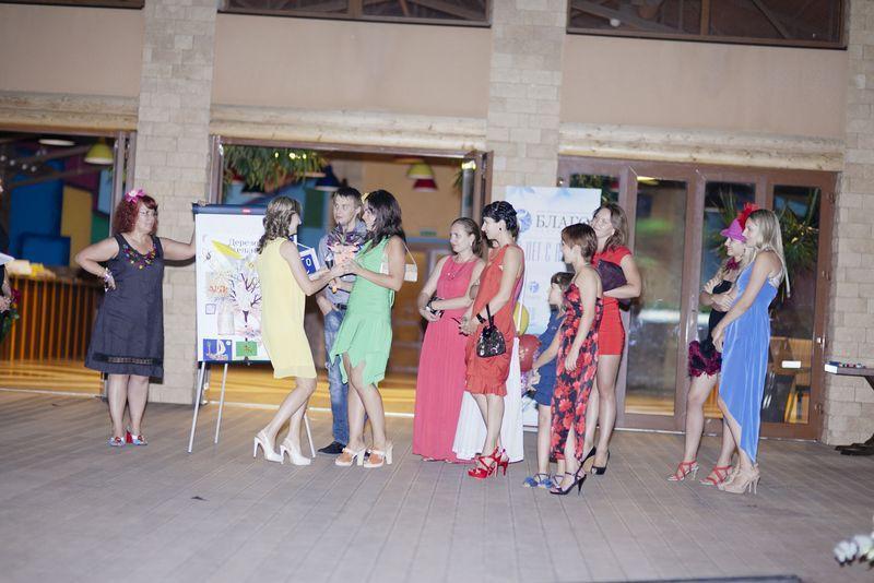 Гости мероприятия