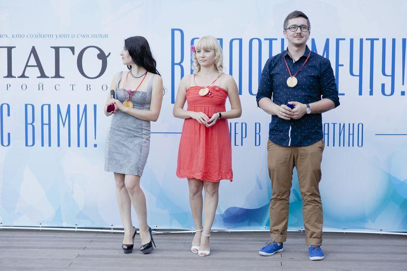 Татьяна Пинчукова, Александра Скорикова, Андрей Скороходов