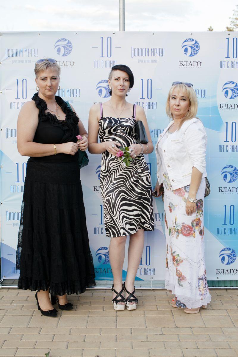 Инесса Власенко