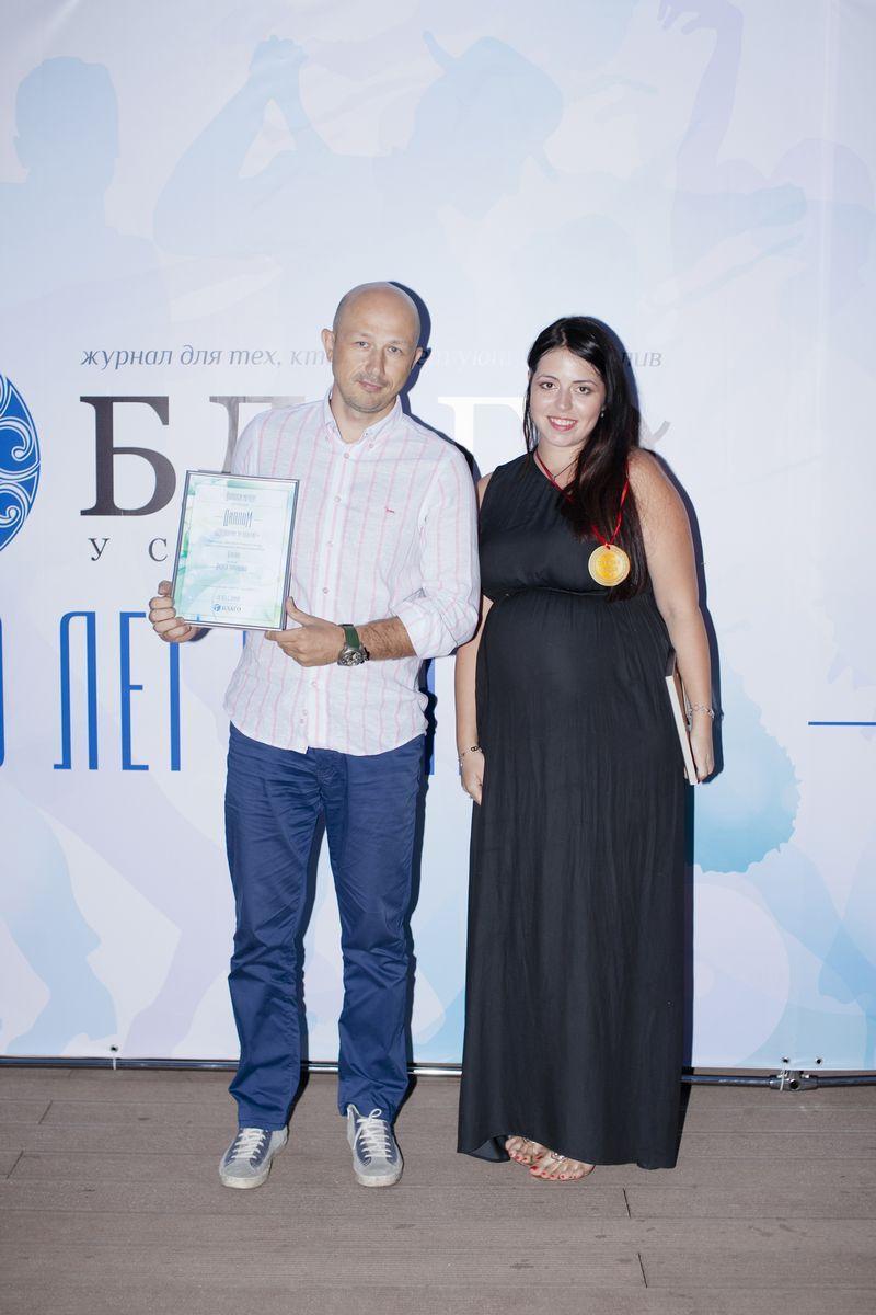 Андрей Ефременко, Наталья Василенко