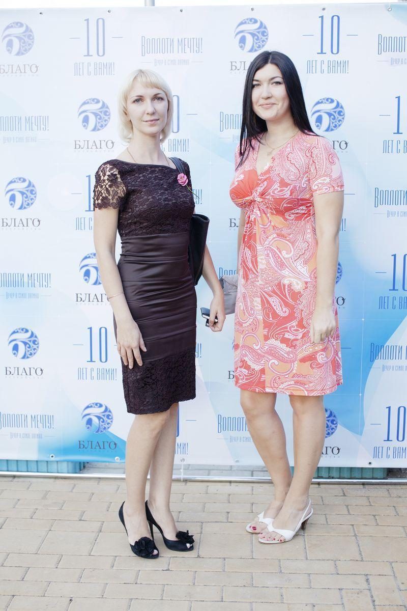 Анна Мельниченко, Ананстасия Верескун