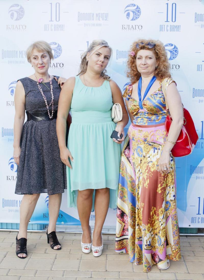 Лариса Деремова, Ольга Хорошилова, Любовь Деремова