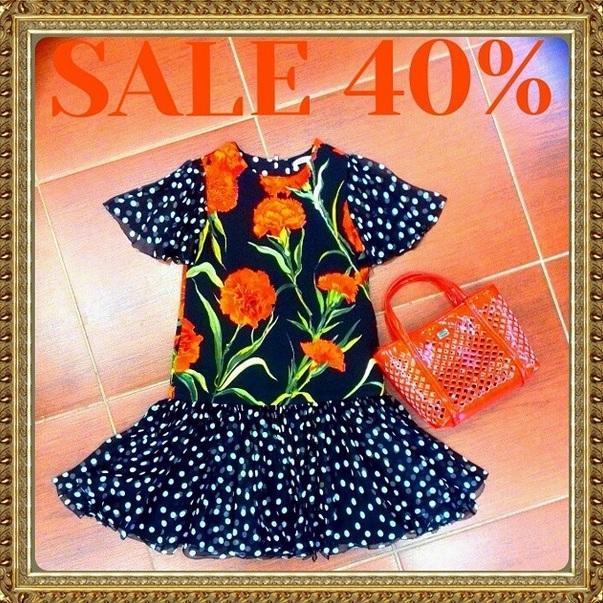 Скидки до 40% на брендовую одежду и обувь в бутиках