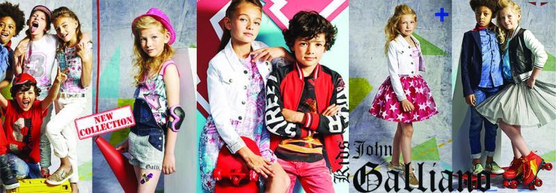 Детская коллекция от экстравагантного John Galliano в бутиках Умка с приятными летними скидками!