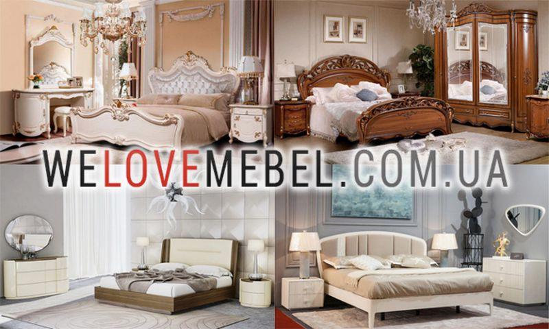 WeLoveMebel объявила об увеличении наличия мебельных спальных гарнитуров
