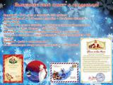 Новогодние ИМЕННЫЕ видеопоздравления для вашего малыша 3 сюжета