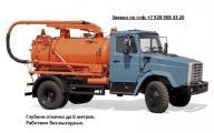 Илосос КО-510