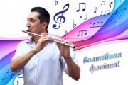 Музыкант Роман Рыбак в Миллерово саксофон