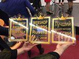 TOY RU представит Россию на премии «Retailer of the Year Europe»