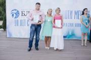 Андрей Прокопенко, Ольга Хорошилова,