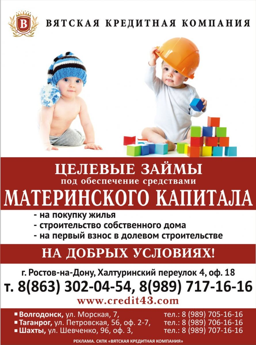 займы без отказов с плохой кредитной историей vam-groshi.com.ua