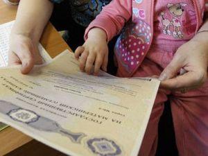 Губернатор Дона предложил увеличить срок действия регионального маткапитала