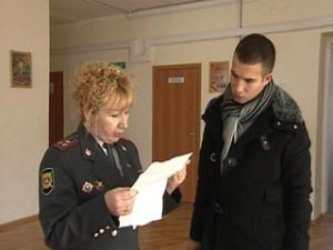 В одной из ростовских школ учительница преподавала устаревшие правила дорожного движения