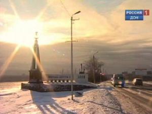 В Ростовской области ожидается потепление