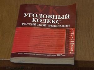 В Таганроге за хищение 15 миллионов рублей осуждены главврач, бухгалтер и кассир роддома