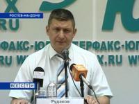 В Ростове алименты можно будет заплатить через терминал