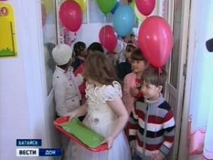 В Батайске открылся новый детский сад