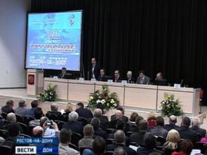 В Ростове проходит конгресс, посвященный мужскому здоровью