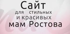 """На MamaDona.Ru появился раздел """"Видео"""""""