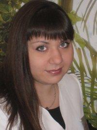 Лысенко Екатерина Петровна