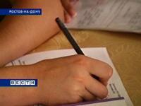 Ростовский детский Фонд проводит акцию по сбору канцтоваров