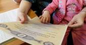 Новые меры государственной поддержки семей