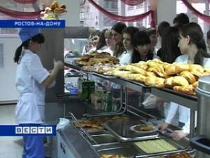В Ростове увеличена стоимость бесплатного питания для школьников