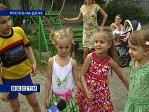 В День защиты детей во всех районах Ростова пройдут спортивные мероприятия