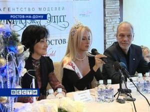 Миссис мира Виктория Радочинская вернулась в Ростов