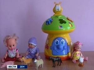 В Таганроге открылся детский сад