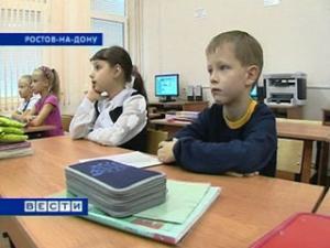 В Ростове-на-Дону открыли одно из самых современных общеобразовательных учреждений