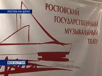 Московский театр кукол даст благотворительное представление для ростовских сирот