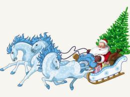 Дед Мороз или Снежная Королева?