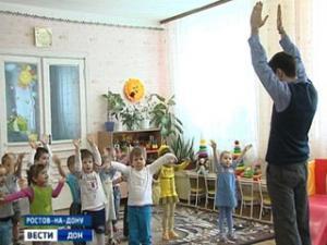 В Ростове-на-Дону есть один детский сад, где работает воспитатель-мужчина