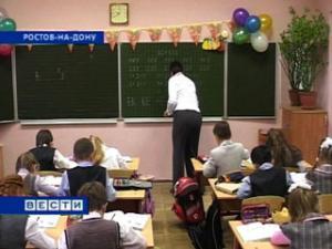 В Донской реальной гимназии практикуют нестандартные учебные программы